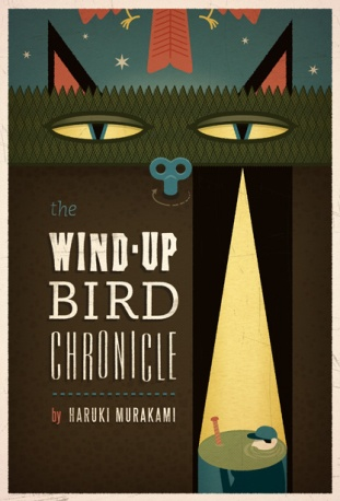 wind-up-bird-chronicle